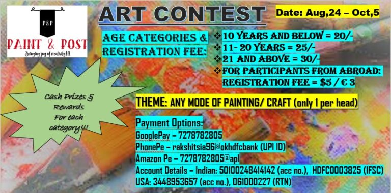 Paint and Post painting competition